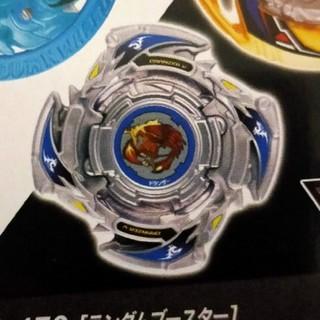 タカラトミー(Takara Tomy)の2個セット! ドランザーボルケーノ.0.ch'  ベイブレードバースト(その他)