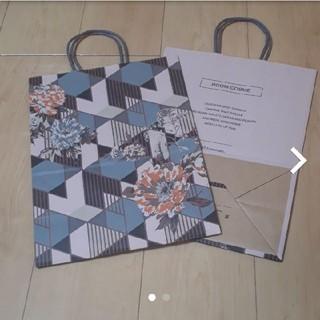 フランフラン(Francfranc)のFrancfranc フランフラン紙袋2枚セット(ショップ袋)