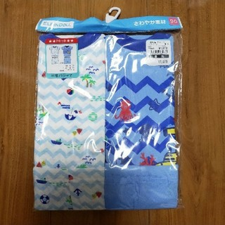 ニシマツヤ(西松屋)の新品未使用未開封 90cm 定価 1,679円 2枚セット 半袖 パジャマ 2組(パジャマ)