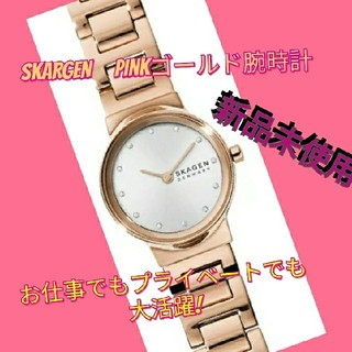 SKAGEN - 【夏休みセール】新品SKAGEN レディース腕時計 FREJA_SKW2791