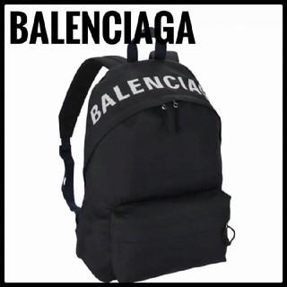 Balenciaga - 【2020年春夏新作】BALENCIAGA WHEEL ロゴ バックパック