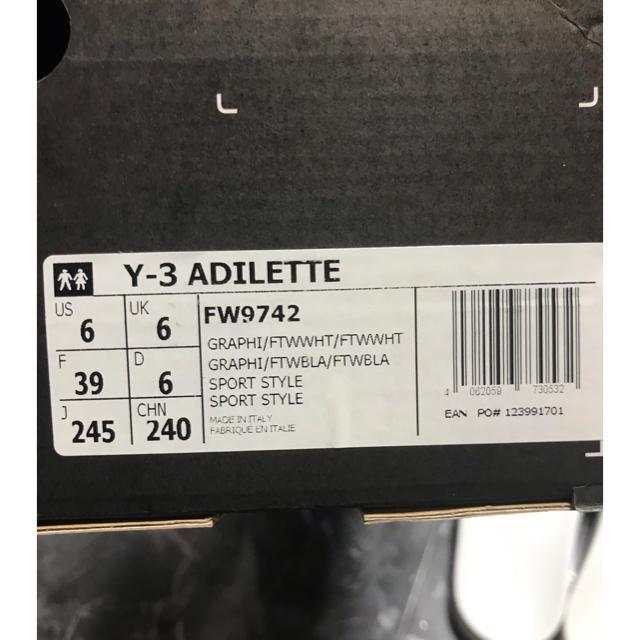 Y-3(ワイスリー)のY-3 サンダル【新品未使用】最終値下げ!日曜日まで!!  メンズの靴/シューズ(サンダル)の商品写真