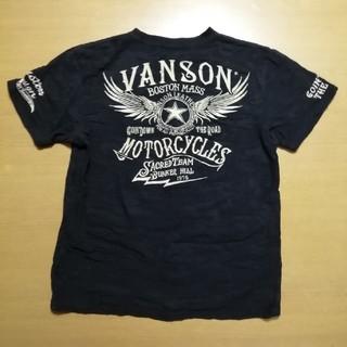 バンソン(VANSON)の■こたろう様 専用。(Tシャツ/カットソー(半袖/袖なし))