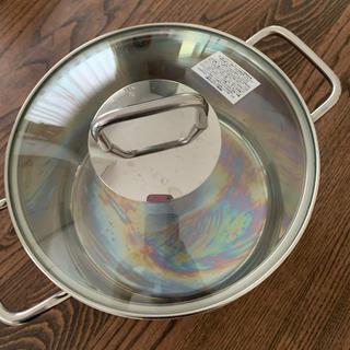 ヴェーエムエフ(WMF)のWMF 鍋 キッチン キッチン雑貨 雑貨 蓋付き 調理器具 ヴェーエフエム(鍋/フライパン)