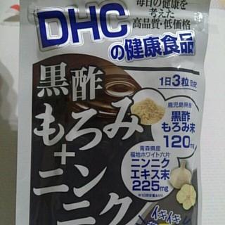 ディーエイチシー(DHC)のDHC 黒酢もろみ+ニンニク 2パック(その他)