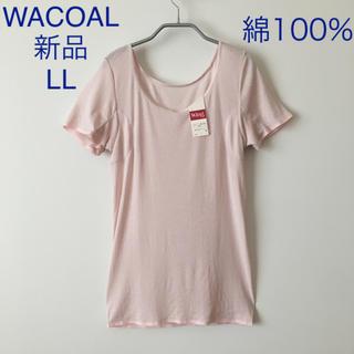 ワコール(Wacoal)の綿100ピンクLL ワコールトップス(Tシャツ(半袖/袖なし))