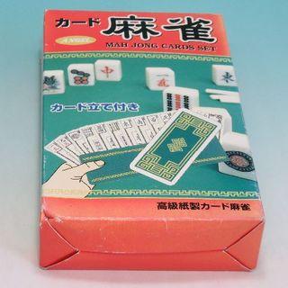 カードゲーム カード麻雀(紙製) MJS-1000 最大4人 10歳以上(麻雀)