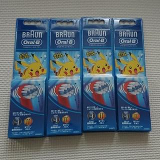ブラウン(BRAUN)のブラウンキッズ歯ブラシ詰め替えセット(歯ブラシ/デンタルフロス)