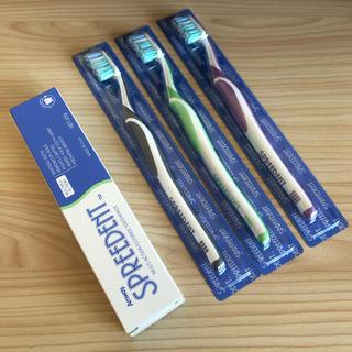 アムウェイ(Amway)のアムウェイ★歯ブラシ3本と歯磨き粉1本(歯ブラシ/デンタルフロス)