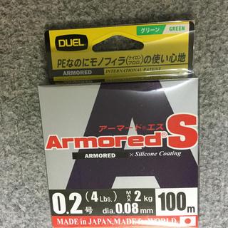Duel デュエル アーマードS  PEライン 0.2号 4lbs(釣り糸/ライン)