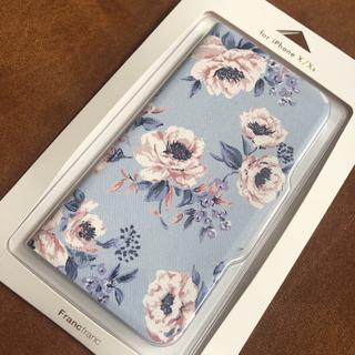 フランフラン(Francfranc)のフランフラン iphoneケース ブルー(iPhoneケース)