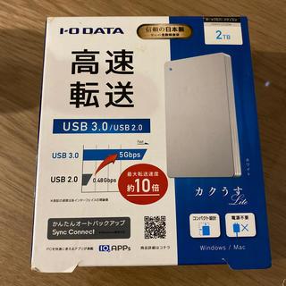 アイオーデータ(IODATA)のHDPH-UT2DW  ポータブルハードディスク 2TB ホワイト(PC周辺機器)