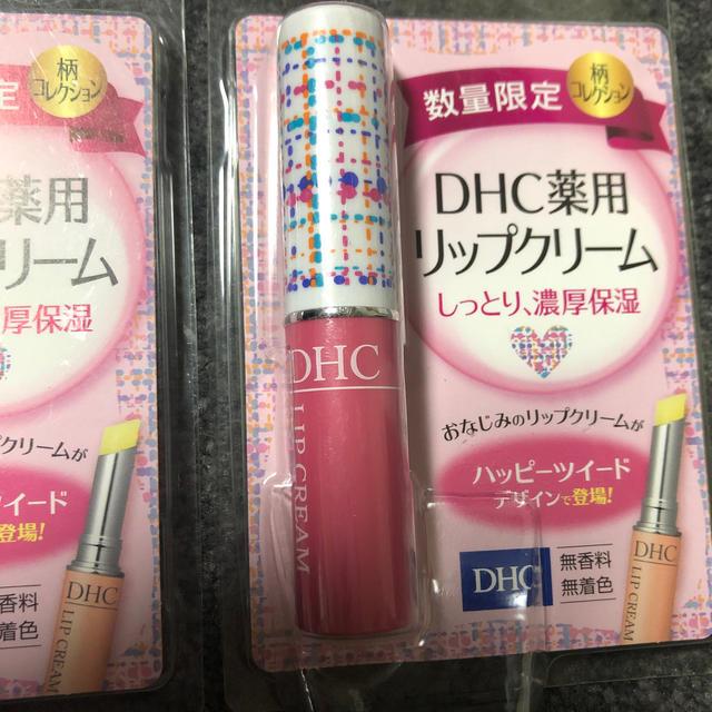DHC(ディーエイチシー)のDHC薬用リップクリーム  コスメ/美容のスキンケア/基礎化粧品(リップケア/リップクリーム)の商品写真
