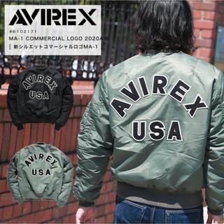 アヴィレックス(AVIREX)のAVIREX ma1 美品(フライトジャケット)