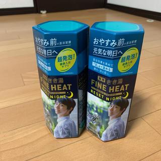 きき湯ファインヒート リセットナイト 羽生選手エールボトル 2個(入浴剤/バスソルト)