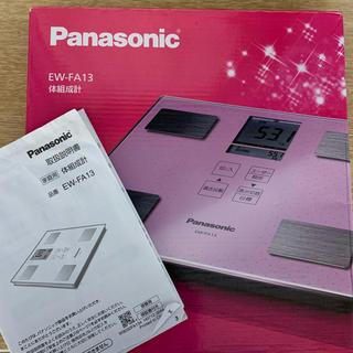 パナソニック(Panasonic)のPanasonic 体組成計(体脂肪計)