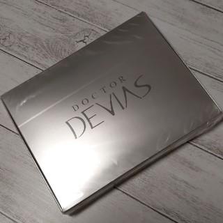ドクターデヴィアス(ドクターデヴィアス)のドクターデヴィアス ファーストトライアルセット(サンプル/トライアルキット)