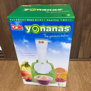 mayuri様専用 Dole yonanas(その他)