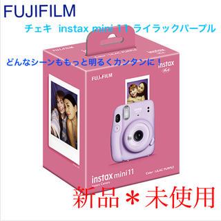 フジフイルム(富士フイルム)のFUJIFILM  チェキ  instax mini 11 ライラックパープル(フィルムカメラ)