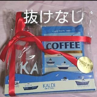 KALDI - カルディ 水出しコーヒー&クリアボトル