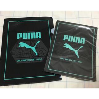 プーマ(PUMA)のPUMA★下敷き&クリアファイル(その他)