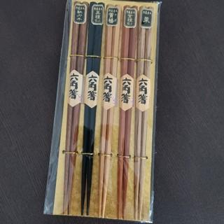 🌲🍁 六角箸 天然木 お箸 5膳セット(カトラリー/箸)