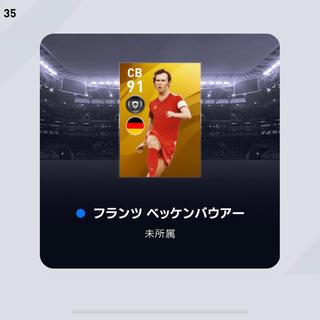 バンダイ(BANDAI)のあ(その他)