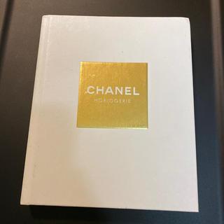 CHANEL - シャネル CHANEL book 本 ファッション インテリア ムック本