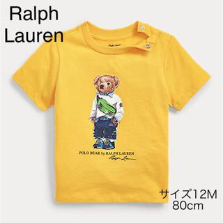 ポロラルフローレン(POLO RALPH LAUREN)の319.ファニー パック ベア コットン Tシャツ(Tシャツ)
