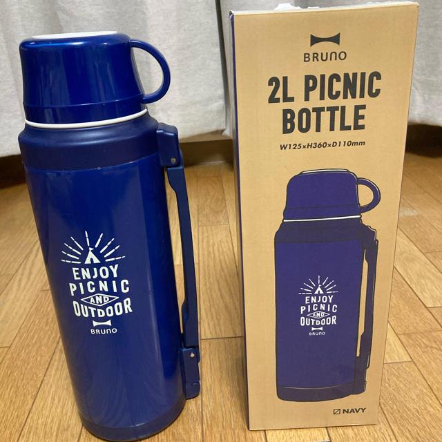 I.D.E.A international(イデアインターナショナル)のBRUNO 2ℓ PICNIC BOTTLE (2リットルの水筒) キッズ/ベビー/マタニティの授乳/お食事用品(水筒)の商品写真