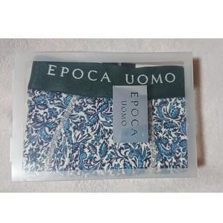 エポカ(EPOCA)の新品未使用品☆EPOCA UOMO エポカ  ボクサーパンツ サイズL(ボクサーパンツ)