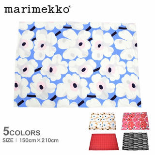 マリメッコ(marimekko)のマリメッコ 150×210 掛け布団 ベッドカバー シングルサイズ(シーツ/カバー)