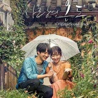 韓国ドラマ 愛の温度 OST 2枚組 CD 韓国正規品・新品・未開封 (テレビドラマサントラ)