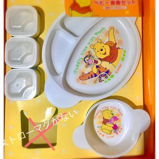 combi - 新品離乳食食器セット10点COMBIの日本製