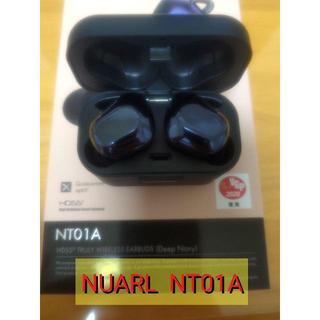 NUARL NT01A(ヘッドフォン/イヤフォン)