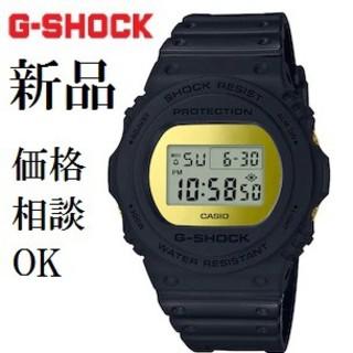 ジーショック(G-SHOCK)のG-SHOCK メタリック・ミラーライン 海外モデル 35周年原点回帰 新品(腕時計(デジタル))