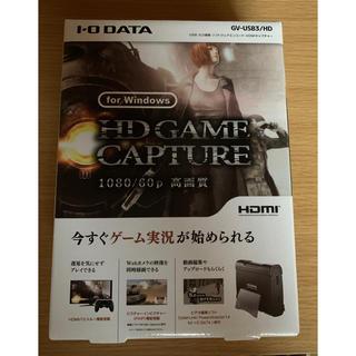 アイオーデータ(IODATA)のI-O DATA GV-USB3/HD 中古美品(PC周辺機器)