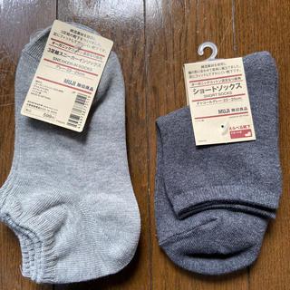 ムジルシリョウヒン(MUJI (無印良品))の無印良品 靴下四足セット(ソックス)
