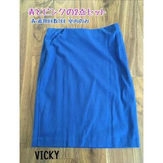 ビッキー(VICKY)のタイトスカート VICKY 2点セット(ひざ丈スカート)