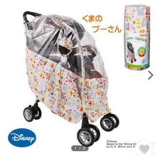ディズニー(Disney)のベビーカー レインカバー ぷーさん(ベビーカー用レインカバー)