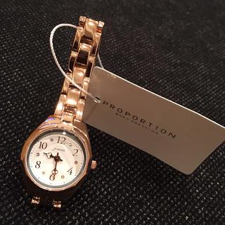 プロポーションボディドレッシング(PROPORTION BODY DRESSING)の新品♡プロポーションボディドレッシング(腕時計)