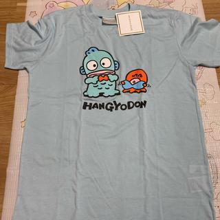 サンリオ(サンリオ)のハンギョドン Tシャツ Mサイズ(Tシャツ/カットソー(半袖/袖なし))