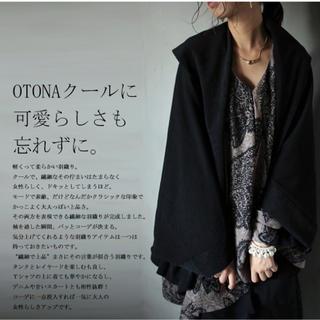antiqua - antiqua デザインドルマン羽織り