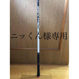 ミツビシ(三菱)のドライバー用シャフトKUROKAGE DC TiNi 60-S新品未使用(クラブ)