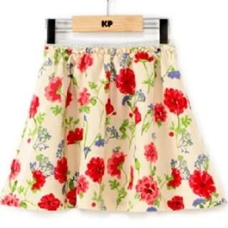 ニットプランナー(KP)の新品未使用品☆スカート☆ニットプランナー(スカート)