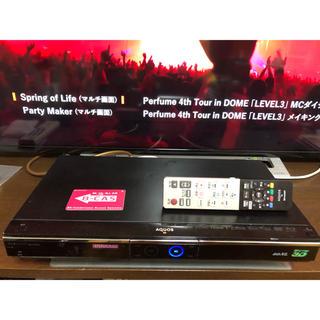 アクオス(AQUOS)のAQUOS BD-HDW75 W録HDD500GB リモコン付(ブルーレイレコーダー)