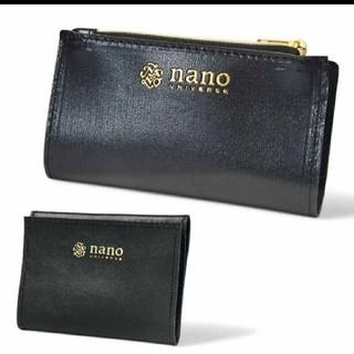 ナノユニバース(nano・universe)のnano・universe 付録 スマート(コインケース/小銭入れ)