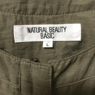 NATURAL BEAUTY BASIC - サマーノーカラージャケット