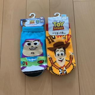 ディズニー(Disney)の新品 トイストーリー 靴下 2枚(靴下/タイツ)