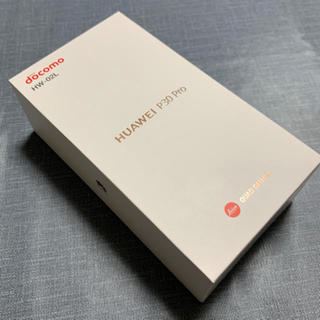 NTTdocomo - 〔新品未使用〕HUAWEI p30 pro 黒 HW-02L SIMフリー